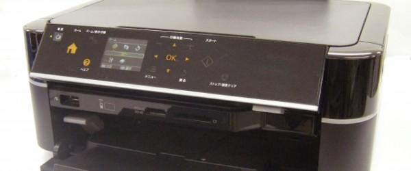 printer-syobun