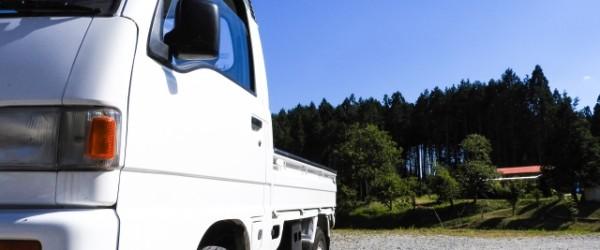 不要品回収でトラック積み放題サービスを選ぶメリット
